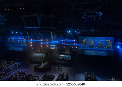 MINSK, BELARUS - JANUARY 17, 2016 Starladder iLeague championship Dota 2 and Counter Strike Global Offensive. Top view of the stage with the bowl.