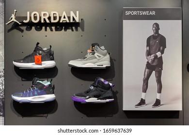 MINSK, BELARUS - January 27, 2020: Nike Jordan series basketball shoes display in shopping mall
