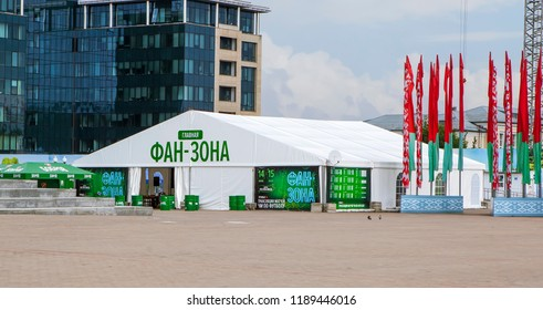 MINSK, BELARUS - JULY 14, 2018: Photo of The largest fan zone in the country is the 2018 World Cup in Oktyabrskaya Square.