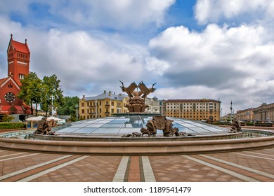 MINSK, BELARUS - JULY 14, 2018: Photo of Fountain on Independence Square.