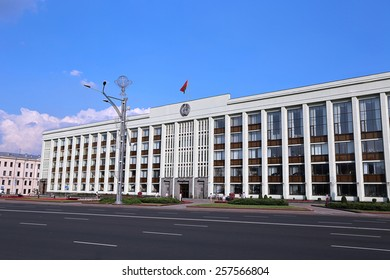MINSK, BELARUS - JULY 15, 2014: The building of the Minsk City Council