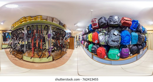 MINSK, BELARUS - JULY 6, 2012:  Panorama in interior store bike backpacks and sporting goods.  Full 360 by 180 degree seamless spherical panorama in equirectangular projection.  skybox vr ar content