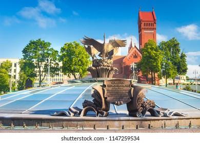 Minsk, Belarus - July 8, 2018: Independence Square in Minsk. Famous Landmark