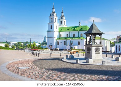Minsk, Belarus - July 8, 2018: Cathedral of holy spirit in Minsk - Church Of Belarus And Symbol Of Capital. Famous Landmark