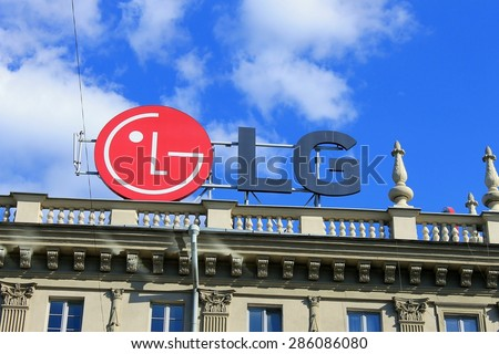 Minsk, Belarus - June, 10, 2015: LG logo on house in city center