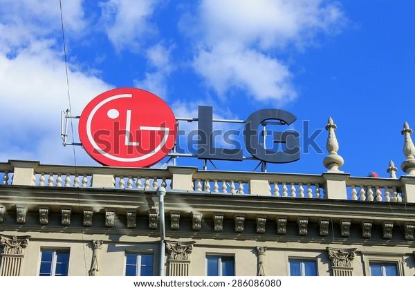 Minsk, Belarus - June, 10, 2015: LG logo on house in city center