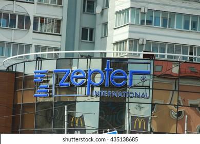 Minsk, Belarus: June, 10, 2016: Zeprter Int. logo at its office in the city center