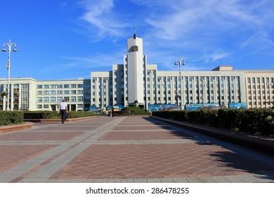 Minsk, Belarus - June, 11, 2015: Minsk metropolitan office at Independence square