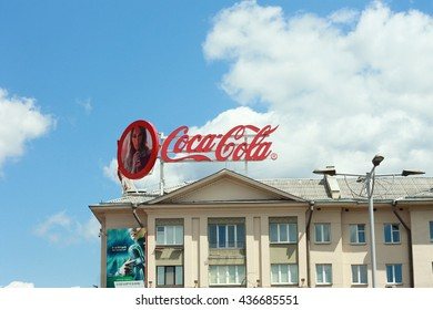 MInsk, Belarus: June, 13, 2016: Coca-Cola advertisement banner on the roof in the city center