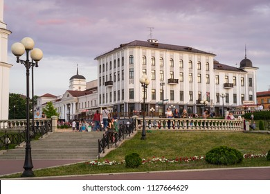 Minsk, Belarus - June 2 2018: Historical city center in the evening - architectural ensemble of the Freedom Square, Upper Town