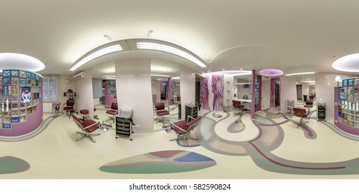 Beauty salon interior images stock photos vectors - Interior design without a degree ...