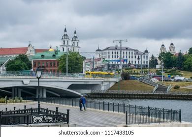 Minsk / Belarus - June 2018: The historical Nemiga District the Minsk city center. Dark sky of Belarus.