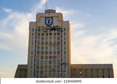 Minsk, Belarus - June 3 2018: Belarusian State Pedagogical University named after Maxim Tank building with Minsk City coat of arms
