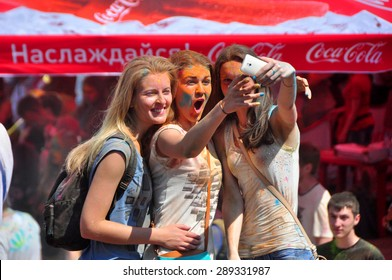 MINSK, BELARUS - JUNE 7: Second COLOR FEST is very popular among citizens (about 20000 people visit it) on June 7, 2015 in Minsk, Belarus.