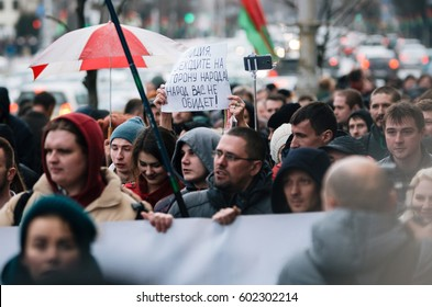 Minsk, Belarus - March 15, 2017 - Belarusian people participate in the protest against the decree 3 'On prevention of social parasitism' of President Lukashenko in the center of Minsk