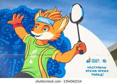 Minsk, Belarus - March 30, 2019:  Billboard with symbol Lesik, the official mascot the second European Games in Minsk. Lesik holding a tennis racket. Sunny day with blue sky. Lesik the baby fox.