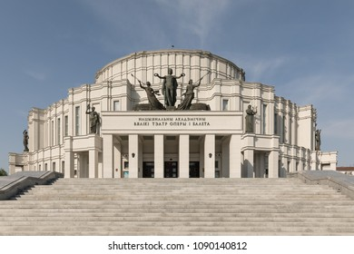 Minsk, Belarus - May 03, 2018: Grand National Theatre of Opera and Ballet in Minsk.