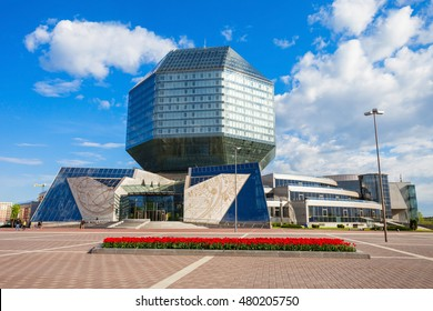 MINSK, BELARUS - MAY 06, 2016: The National Library of Belarus is a copyright library of the Republic of Belarus. It is now located in a new 72-metre high building in Minsk, Belarus.