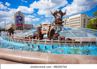 MINSK, BELARUS - MAY 06, 2016: Fountain and The House of the Government of Belarus on the Independence Square in Minsk, Belarus.