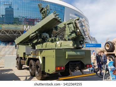 Imágenes, fotos de stock y vectores sobre Missile Defense