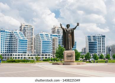 Minsk, Belarus. May 2019. District Vostok, Lighthouse of Minsk. Monument to Francis Skaryna