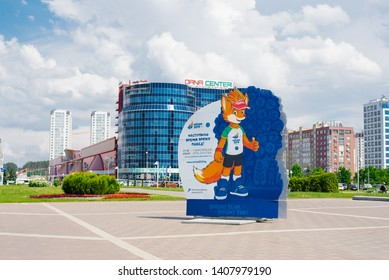 Minsk, Belarus. May 2019. Logo on the street of the city II European Games 2019. District Vostok, Lighthouse of Minsk