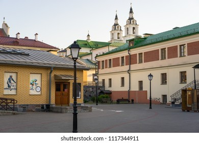 Minsk, Belarus - May 29, 2018: Historical center of Minsk City with cozy patios, museums and places of rest. Minsk Upper Town