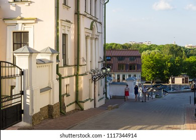 Minsk, Belarus - May 29, 2018: Former Masons house, at present State Museum of the History of Theatrical and Musical Culture, Minsk Upper Town