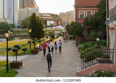 Minsk, Belarus - May 29 2018: Historical center of Minsk City with cozy pedestrian streets. Trinity Hill, Svislach River embankment