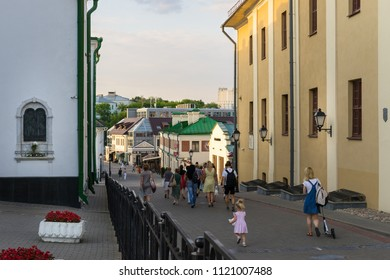 Minsk, Belarus - May 29 2018: Historical Center of Minsk with Cathedral of Holy Spirit, Manastyrski Hotel and museums. Famous tourist place
