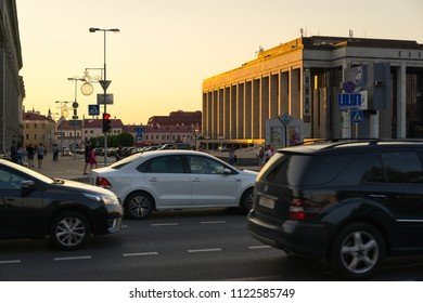 Minsk, Belarus - May 30 2018: Minsk City center in the evening. Busy traffic on the Independence Avenue near the Palace of the Republic. Famous tourist place