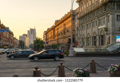 Minsk, Belarus - May 30 2018: Minsk City center. Traffic on the Independence Avenue in the evening. Famous tourist place