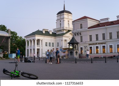 Minsk, Belarus - May 31 2018: Beautiful white building of the old Town Hall located in historical city center. Freedom Square, Upper Town, Minsk