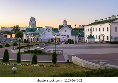 Minsk, Belarus - May 31 2018: Minsk City center in the evening with Orthodox Educational Complex and Theological Academy. Upper Town, historical city center