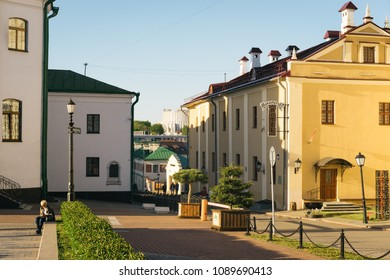 Minsk, Belarus - May 6 2018: Historical Center of Minsk with Cathedral of Holy Spirit and Manastyrski Hotel. Small street is overlooking The Opera and Ballet Theater