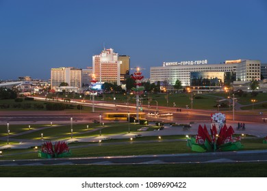 """Minsk, Belarus - May 6 2018: Panoramic view of Pobediteley Avenue from monumental complex """"Minsk - Hero City"""" in the evening during Victory Day celebrations. Minsk City center"""