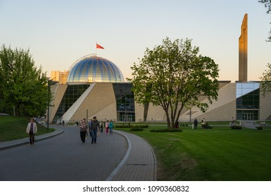 Minsk, Belarus - May 8 2018: Great Patriotic War Museum in Minsk viewed from Victory Park. New building opened in 2014.