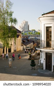 Minsk, Belarus - May 8 2018: Historical center of Minsk City with cozy pedestrian streets and outdoor terraces. Upper Town, Minsk