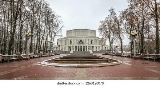 MINSK, BELARUS - NOV 29, 2017: National Academic Grand Opera and Ballet Theatre