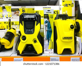 Minsk, Belarus - November 2, 2018: Household electric car wash by Karcher. World manufacturer of equipment for cleaning and cleaning. Ostroval in 1935 in Stuttgart, Germany.