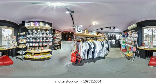 MINSK, BELARUS - NOVEMBER, 2017: full seamless panorama 360 by 180 angle view in interior of store of goods with belarus national symbols mugs flags shirtsequirectangular projection, skybox VR content