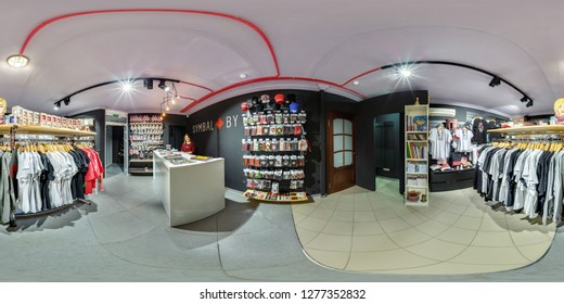 MINSK, BELARUS - NOVEMBER, 2017: full seamless panorama 360 degrees angle view in interior store of goods with belarus national symbols mugs flags shirts equirectangular projection, skybox VR content