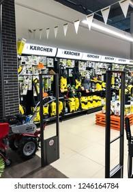 Minsk, Belarus - November 24, 2018: Shop for sale of equipment KARCHER and MobilK cleaning equipment