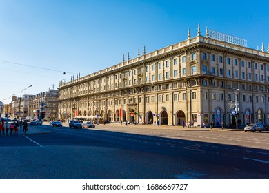Minsk, Belarus - October 06, 2018 - The central street of the city of Minsk. Famous Central Department Store
