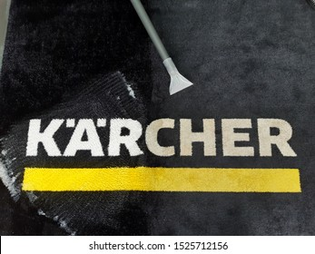 Minsk, Belarus - October  07, 2019.Closeup of carpet cleaning with a vacuum cleaner.
