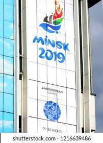 Minsk, Belarus - October 25, 2018: posters II European games in 2019 will be held from 21 to 30 June, Minsk, Belarus. Second European games to be held in Minsk in 2019.
