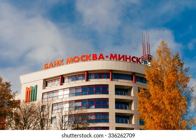 MINSK, BELARUS -OCTOBER 26, 2015: Building of the Bank Moscow-Minsk, Joint stock Company
