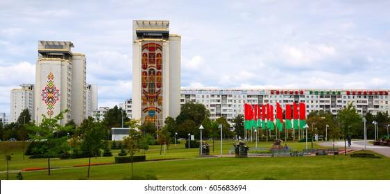 MINSK, BELARUS - SEPTEMBER 03, 2016: Uschod residential quarter of Minsk, Belarus