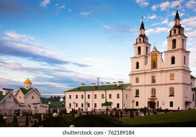 MINSK, BELARUS - SEPTEMBER 03, 2016: Cathedral of the Holy Spirit. Minsk, Belarus
