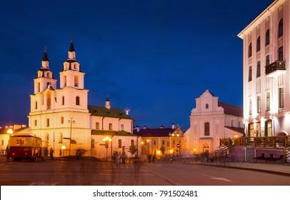 MINSK, BELARUS - SEPTEMBER 03, 2016: Cathedral of the Holy Spirit - main Orthodox church of Minsk. Minsk, Belarus